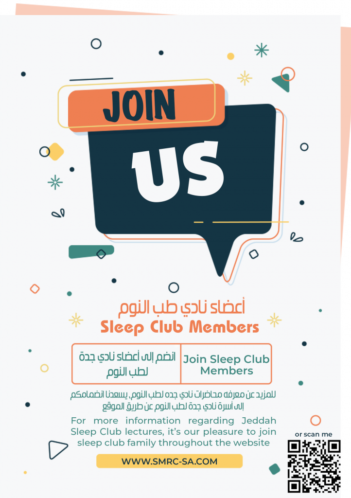 invition sleep club